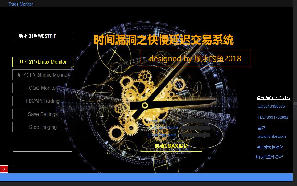 time Loophole ea_arbitrage ea_EA style_waterforex mt4 ea